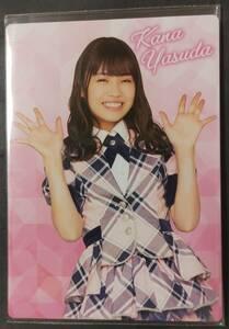 安田叶 AKB48 WORLD 当選品 フォトカード ヤフオク専用出品 転載厳禁