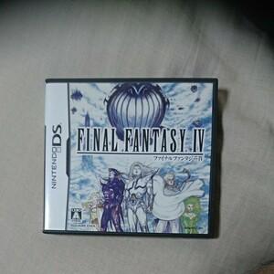 【DS】 ファイナルファンタジーIV