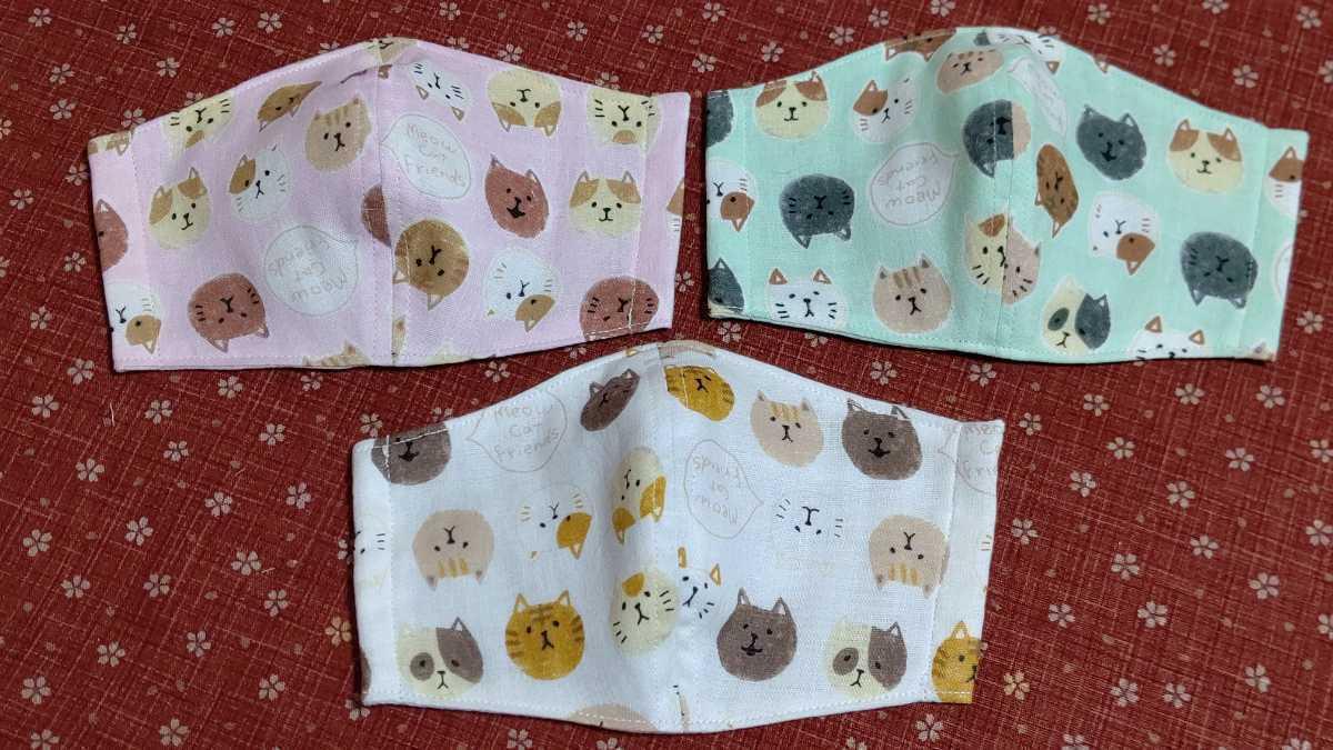 可愛いほのぼの猫さんのインナー&アウターガーゼマスク3色組