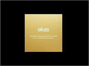 [Amazon限定]エカス ekas 飲み過ぎ対策サプリメント特許成分配合2包入り(2回分)防止サプリ錠剤
