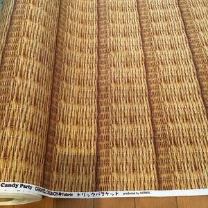 生地 オックス かご柄 生地巾112cm×50cm