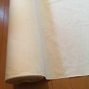 シーチング きなり 生地巾95cm×3m 日本製