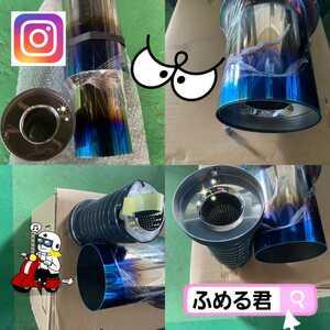115φ for .... inner silencer standard item SUS304 punching 50.8φ silencing glass wool & un- .. Cross standard M6 nut welding ending