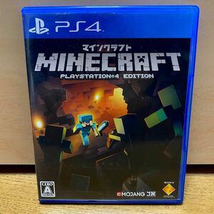 マインクラフト PS4版