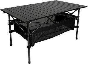 キャンプやBBQに♪ アウトドア テーブル 折りたたみ 軽量 持ち運び簡単