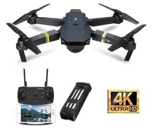 ドローン 4K カメラ バッテリー スマホ操作可 収納ケース付き