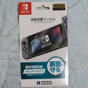 Nintendo Switch 液晶保護フィルム HORI ホリ スタンダードタイプ