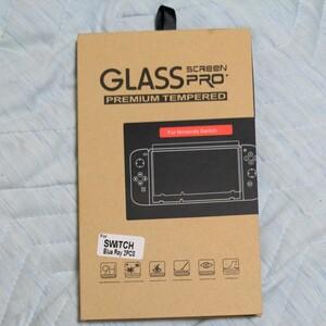 Nintendo Switch 保護フィルム 3枚入り グラススクリーンプロ GLASS SCREEN PRO