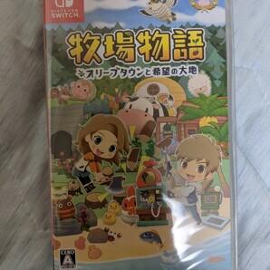 新品未開封 Nintendo Switch ソフト 牧場物語 オリーブタウンと希望の大地