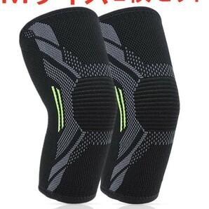 【2枚セット】肘サポーター 肘 テニス エルボー サポーターM(Q1116)