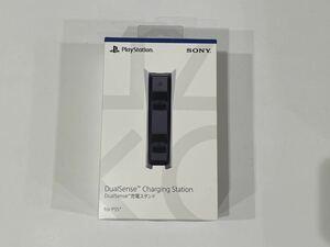 【新品未使用】PlayStation5 DualSense 充電スタンド プレイステーション5 PS5 プレステ デュアルセンス CFI-ZDS1J