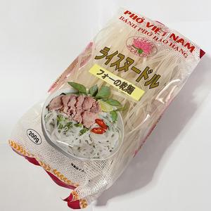 フォーの乾麺4㎜200g ライスヌードル 原材料 米粉とタピオカでんぷんと食塩 ベトナム産 賞味期限2023.1.27