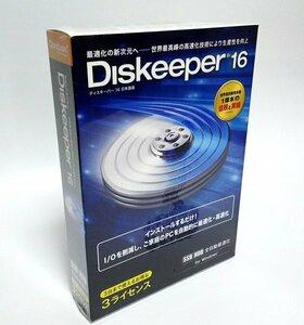 【同梱OK】 Diskeeper 16 ■ 全自動 SSD&HDD I/O最適化ツール ■ Windows10 対応 ■ Windowsシステムのパフォーマンスを飛躍的に向上!!