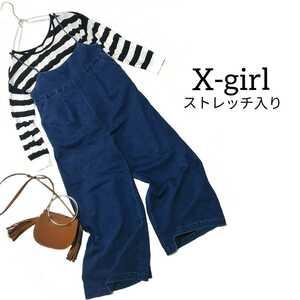 309 【X-girl】 エックスガール ストレッチ デニム ワイドサロペット オールインワン オーバーオール ワイドパンツ 2 ゆったり レディース