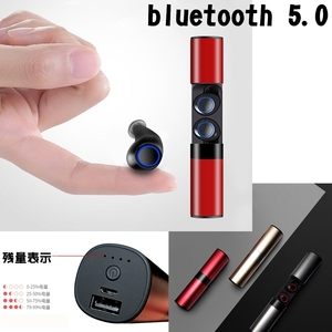 自動ペアリングBluetooth 5.0 両耳/片耳対応 イヤホン ブルートゥースイヤホン ワイヤレス 高音質 マイク ハンズフリーキット