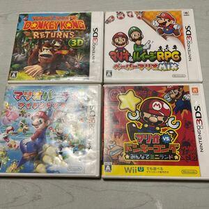 任天堂3DSゲームソフト4本セット ドンキーコング マリオ