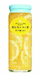 ヤマトフーズ 飲む生レモン酢 220g (化学調味料不使用)