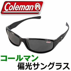 Coleman コールマン 偏光サングラス