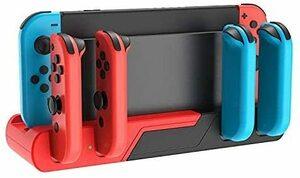 A 【Switch&Joy-Con同時充電】Switch 充電スタンド Joy-Con充電 4台ジョイコン同時充電 6in1 N