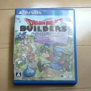 ドラゴンクエストビルダーズ PS Vita