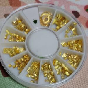 ネイルパーツ ゴールド シルバー デコ ジュエリー ジェルネイル ストーン ネイルパーツ メタルパーツ ミントン