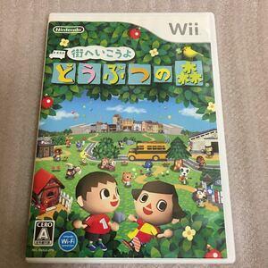 Wiiソフト 街へいこうよどうぶつの森