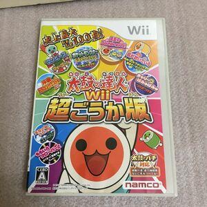 Wii 太鼓の達人Wii超ごうか版
