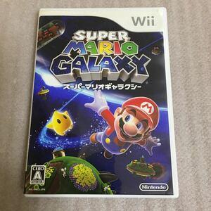 Wiiソフト スーパーマリオギャラクシー SUPER MARIO Galaxy