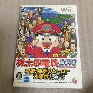 Wiiソフト 桃太郎電鉄2010 戦国・維新のヒーロー大集合!の巻