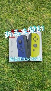 Switch ジョイコン Joy-Con ブルー ネオンイエロー