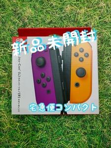 Switch Joy-Con ネオンパープル ネオンオレンジ ジョイコン