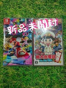 Switch マリオカート8 デラックス & 桃太郎電鉄