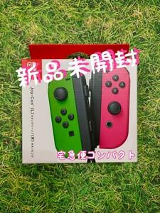 Switch ジョイコン Joy-Con L ネオングリーン R ネオンピンク