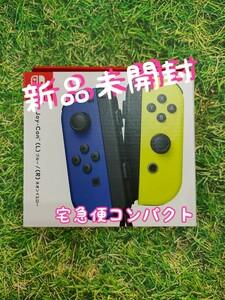 Switch Joy-Con ジョイコン ブルー ネオンイエロー