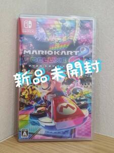 Switch マリオカート8 デラックス