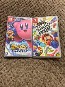 スーパーマリオパーティ 星のカービィスターアライズ Nintendo Switch ニンテンドースイッチ 任天堂スイッチソフト