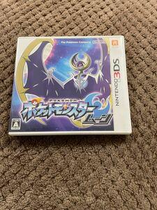 ポケットモンスタームーン ポケモン 3DS ソフト