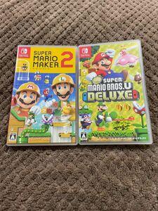 スーパーマリオメーカー2 New スーパーマリオブラザーズ U デラックス ニンテンドースイッチ Nintendo Switch