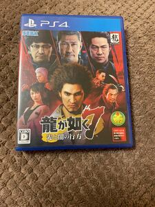 龍が如く7 光と闇の行方 PS4 PS4ソフト