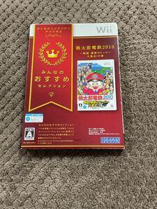 桃太郎電鉄2010 戦国・維新のヒーロー大集合!の巻 ももてつ 桃鉄 wii ソフト カセット