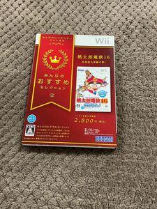 桃太郎電鉄16北海道大移動の巻! Wii Wiiソフト 桃鉄 ももてつ