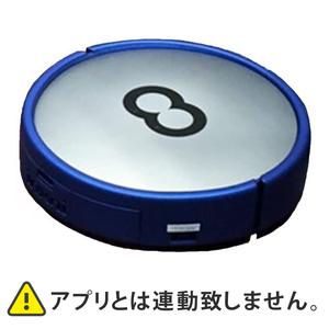【新品アウトレット】 Xrobot ロボット型クリーナー INXNI(インクスニィ) ブルー 生活家電 掃除機 クリーナー お掃除ロボット