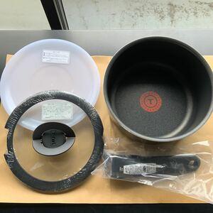 T-fal ソースパン 18cm 取っ手 4点セット ガス火専用 インジニオネオ