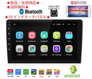 Androidカーナビ2DinラジオGPSナビBluetooth10インチ