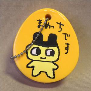 1990年代 当時物 ユタカ/バンダイ たまごっち まめっち マスコット ( Vintage Bandai Tamagotchi 古い 昔の ビンテージ 平成レトロ )