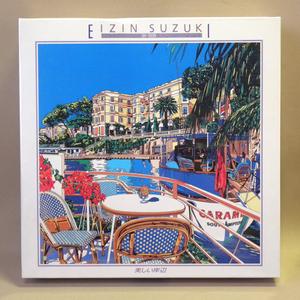 【未開封 新品】ビバリー ジグソーパズル 鈴木英人 美しい岸辺 1020ピース ( Vintage Beverly Eizin Suzuki Belles Rives Jigsaw Puzzle )