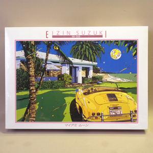 【未開封 新品】ビバリー ジグソーパズル 鈴木英人 マイアミムーン 1500ピース ( Vintage Beverly Eizin Suzuki Maiami Moon jigsaw Puzzle