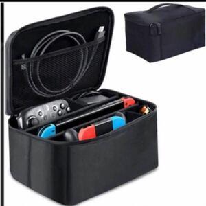 Switch専用収納バッグ Chayoo ニンテンドースイッチ専用収納ケース 素材 全面保護型