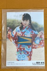 AKB48「センチメンタルトレイン」劇場版生写真 栗原紗英さん