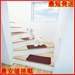 超安値!【在庫限り】 45X22cm 15枚組 階段用 XQqim 吸着ぴたマット 国産タイルカーペット ワタナベ工業 3JI8